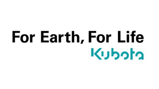 kubota-logo-for-earth-for-life_11314005